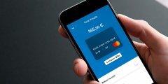 Crédit consommation : Lydia propose à ses utilisateurs un prêt immédiat, en 1 minute chrono, de 100 à 1.000€