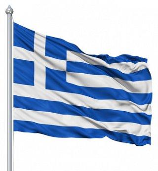 Grèce : un sauvetage à 40 milliards d'euros