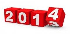 Barème des impôts 2014
